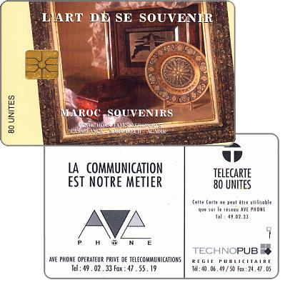 Ave Phone - Moroccan souvenirs, 80 units