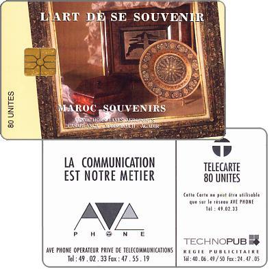 Ave Phone - Moroccan souvenirs, no Moreno logo on back, 80 units