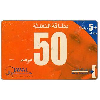Jawal - Face, 50 units