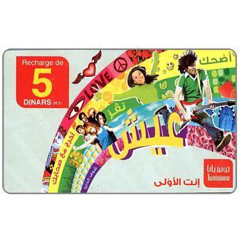 Tunisiana - Love, 5 dinars