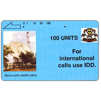 P&T - First issue, IDD, 100 units