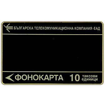 BTC - Black folio on 10 lev/91, 10 lev