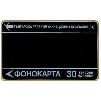 BTC - Black folio on 10 lev/91, 30 lev