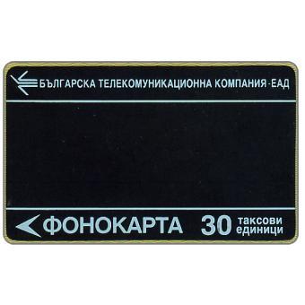 BTC - Black folio on 20 lev/91, 30 lev