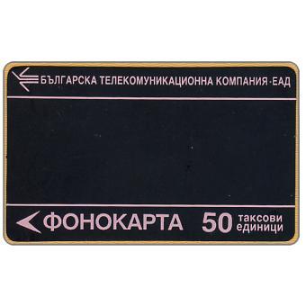 BTC - Black folio on 50 lev/91, 50 lev