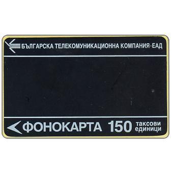 BTC - Black folio on 10 lev/91, 150 lev