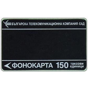 BTC - Black folio on 20 lev/91, 150 lev