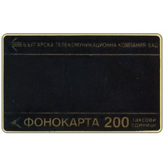 BTC - Black folio on 10 lev/91, 200 lev