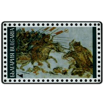 Betkom - Stamps series, The Battle, 20BULD, 5 units
