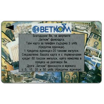 Betkom - Collage of phonecards, 21BULA, 3 units
