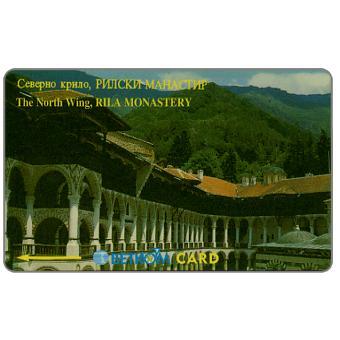 Betkom - Rila Monastery, The North Wing, 25BULD, 5 units