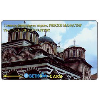 Betkom - Rila Monastery, The Church, 26BULA, 10 units