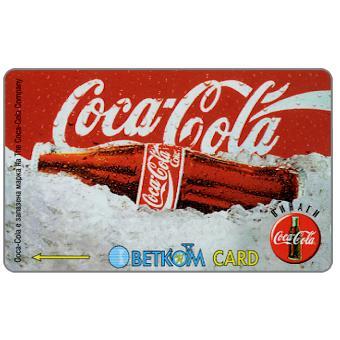 Betkom - Coca-Cola, 56BULA, 5 units