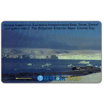 Betkom - The Antarctic, Emona Bay, 44BULD, 3 units