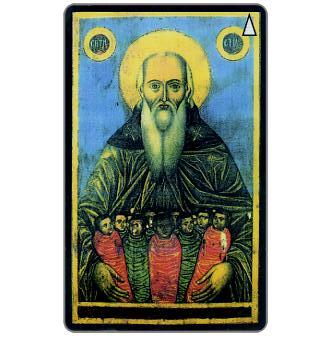 Betkom - Icons, St.Stiliyan, 52BULB, 5 units