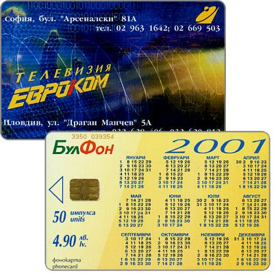 Bulfon - Evrokom / calendar 2001, 50 units