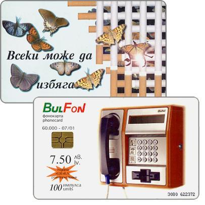 Bulfon - A fight against smoking 2, 100 units