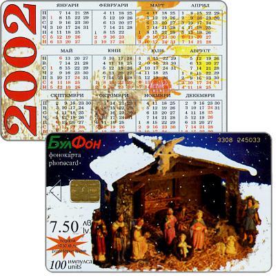 Phonecard for sale: Bulfon - Christmas 2001, crib, 100 units