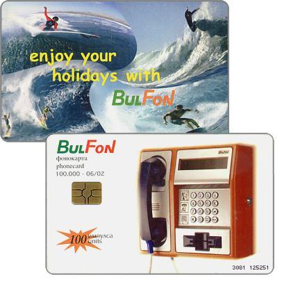 Bulfon - Enjoy your holidays 5, surfing, 100 units