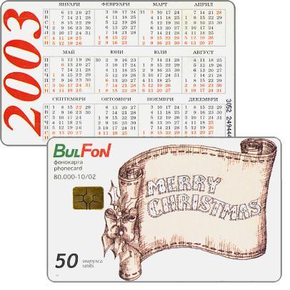 Bulfon - Christmas 2002, Merry Christmas, 50 units