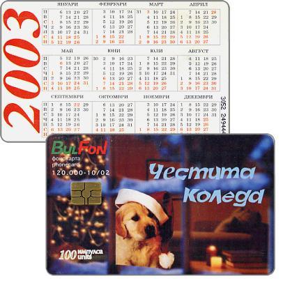 Bulfon - Christmas 2002, dog, 100 units