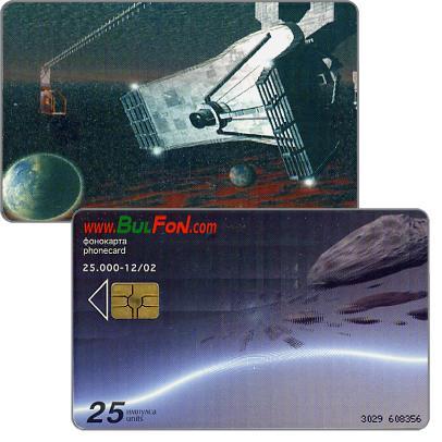 Bulfon - Space, 25 units