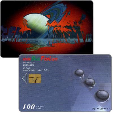 Bulfon - Saturn, 100 units