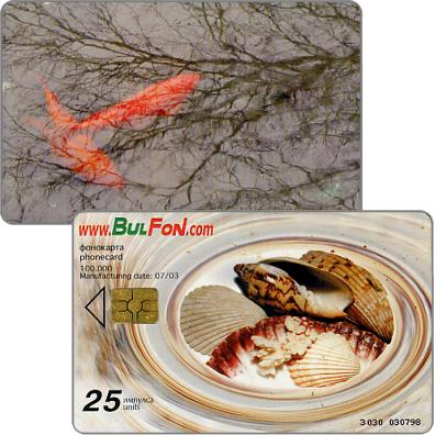 The Phonecard Shop: Bulfon - Shells / fishes, 25 units