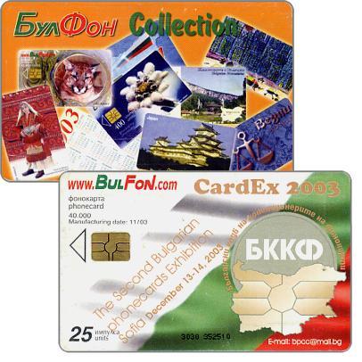 Bulfon - CardEx 2003, 25 units