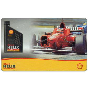 Mobika - Shell Helix motor oil & Ferrari sportcar, 100 units