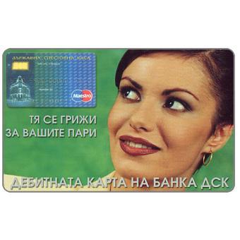 Mobika - Bank DSK, 200 units