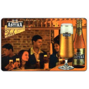 Mobika - Astika Beer, 100 units