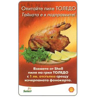 Mobika - Shell Toledo, chicken, 100 units