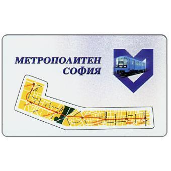 Mobika - Sofia Underground, 60 units