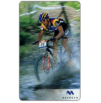 Mobika - Cyclist, 25 units