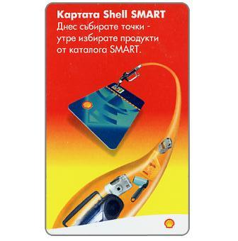 Mobika - Shell Smart, 50 units