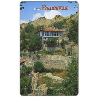 The Phonecard Shop: Mobika - Melnik, 100 units