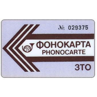 BTC - Service card, 3TO