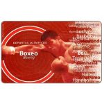 The Phonecard Shop: Venezuela, Olympic sports, boxing, Bs. 5000