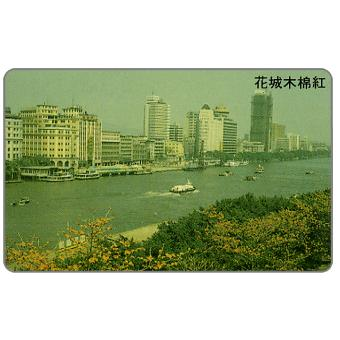 Guang Dong - River view, ¥ 30