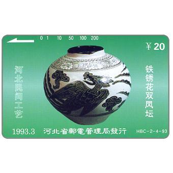 Hebei - Vase, ¥ 20