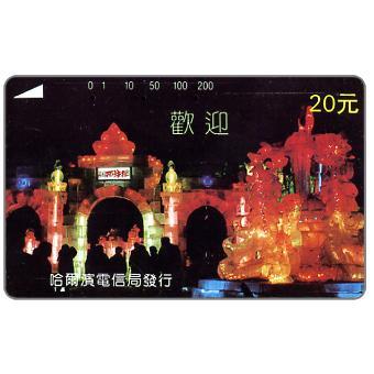 Heilongjiang - Ice Lamps, 20 元