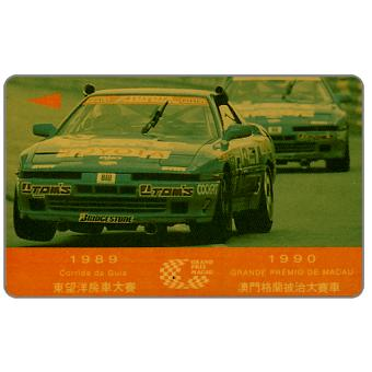 Grand Prix of Macau 2, 2MACB, MOP $50