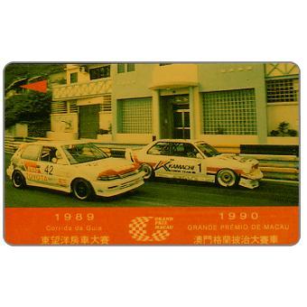 Grand Prix of Macau 3, 2MACC, MOP $50