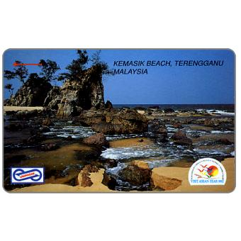 Uniphonekad - Visit Asean Year 1992, Kemasik Beach, 28MSAA, $10