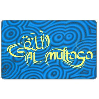 Al Multaqa 7, RO 1.5