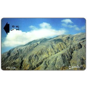 Mountain range, 29OMNV, RO 1.500