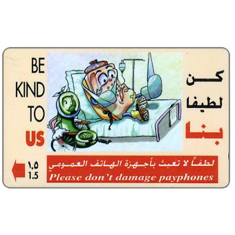 Be kind to us, 31OMNR, RO 1.5