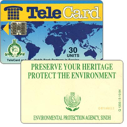 TeleCard, world map with bank logo, Preserve Your Heritage (Q 1200/5-10-94), 30 units