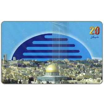 First issue, the city of Jerusalem, 20 units